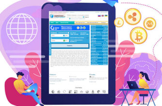 сервис обмена електронных валют Obmenka.ua