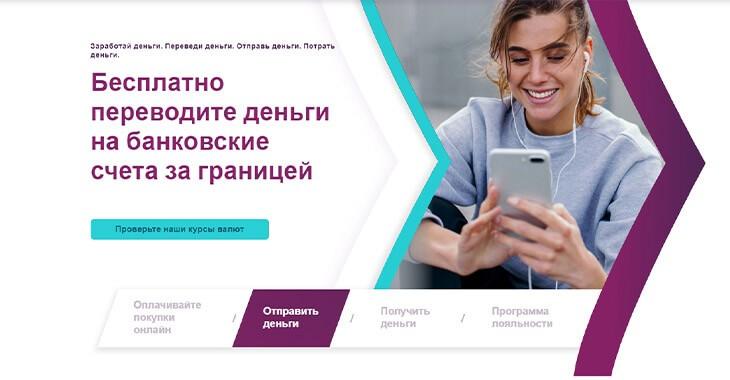 skrill com платежная система